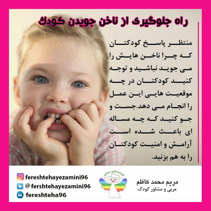 مریم محمدکاظم