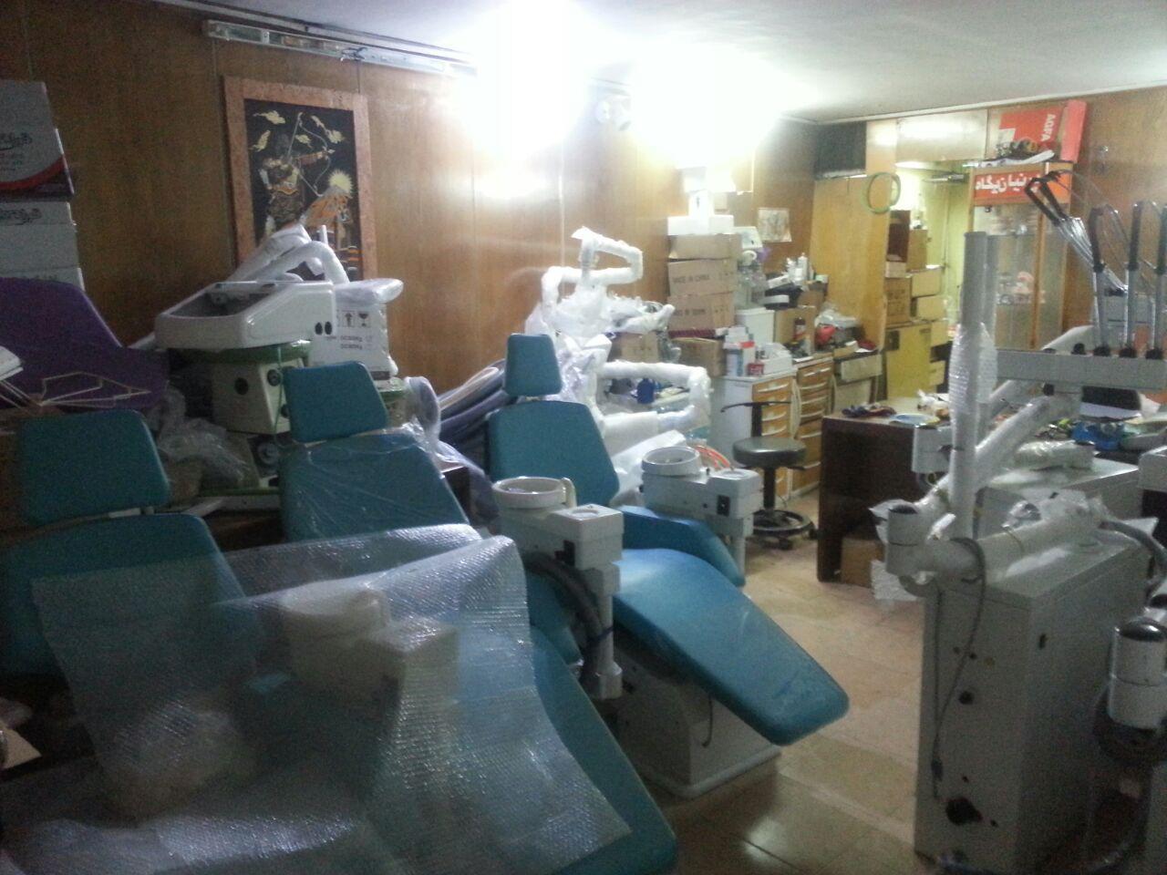 تجهیزات کلینیک و دندانپزشکی دنتیکو