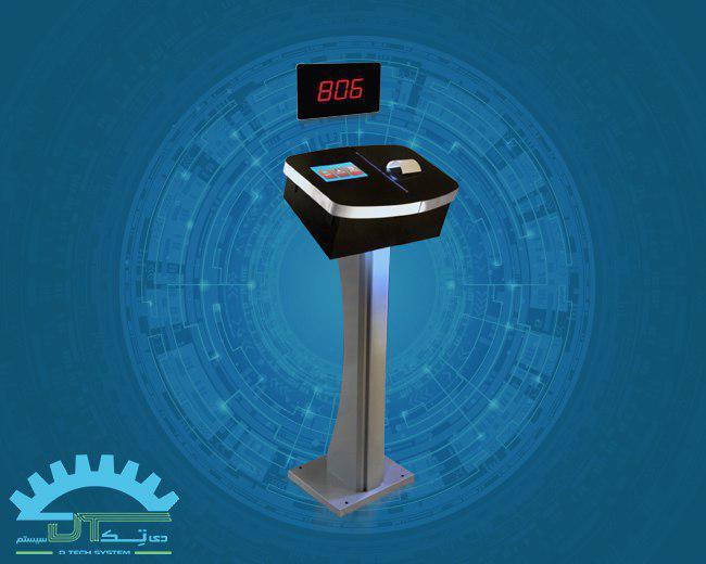 دی تک سیستم | طراحی و تولید محصولات اینتراکتیو