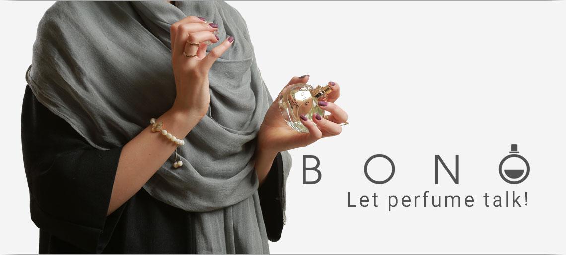هدایای تبلیغاتی بونو
