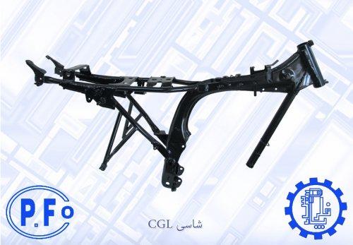 پارس فلز | طراحی و ساخت انواع قطعات فلزی موتور سیکلت و خودرو