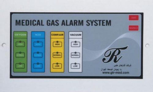 تولید کننده انواع تجهیزات گازهای طبی بیمارستانی و پزشکی