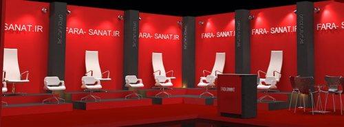 شرکت فراصنعت | تولید کننده مبلمان و صندلی اداری