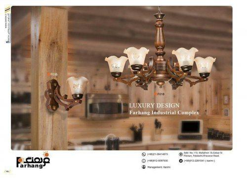 صنایع لوستر فرهنگ | ارائه دهنده انواع لوستر چوبی و فانتزی