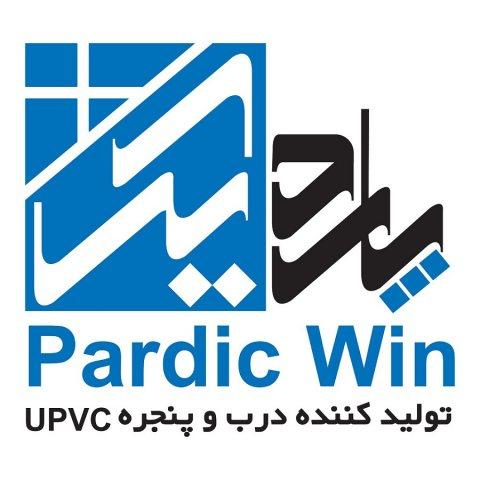 پاردیک وین | تولید کننده انواع درب و پنجره دوجداره UPVC و آلومینیوم، توری پلیسه و شیشه لمینت
