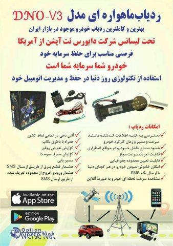 فناوران برتر تهران F.B.T.S