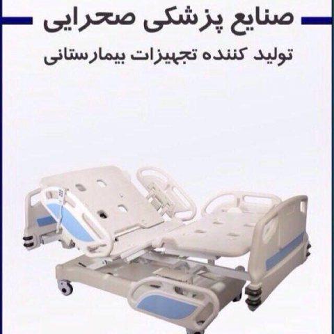 تجهیزات پزشکی صحرایی | تامین تجهیزات پزشکی و تخت بیمارستانی