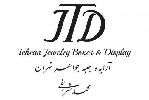 آرایه و جعبه جواهر تهران