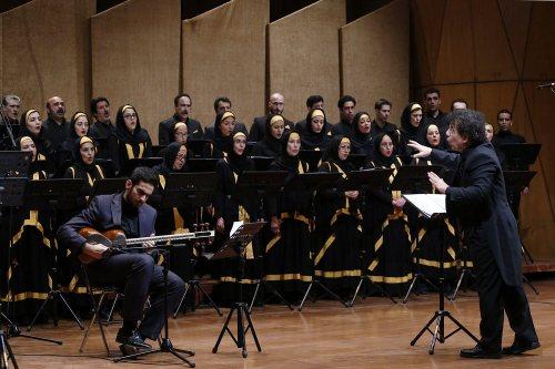 ارکستر و گروه کُر شیراز