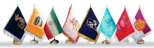 نما پرچم | مجری امور چاپ و هدایای تبلیغاتی ، چاپ و تولید اختصاص انواع پرچم