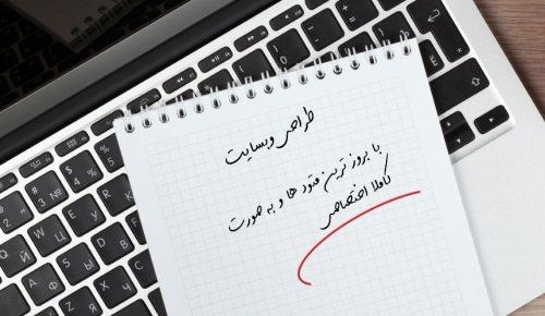پیام آوران پارسیان | ارائه دهنده راهکارهای نوین نرم افزاری