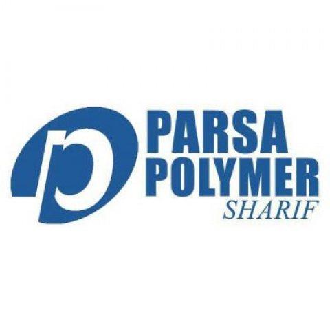 پارسا پلیمر شریف   تولید کننده آمیزه های پیشرفته پلیمری