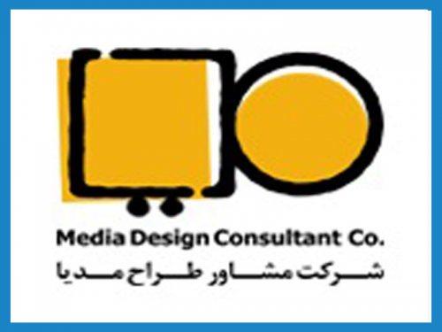 شرکت مشاور طراح مدیا | گرافیک ، چاپ دیجیتال