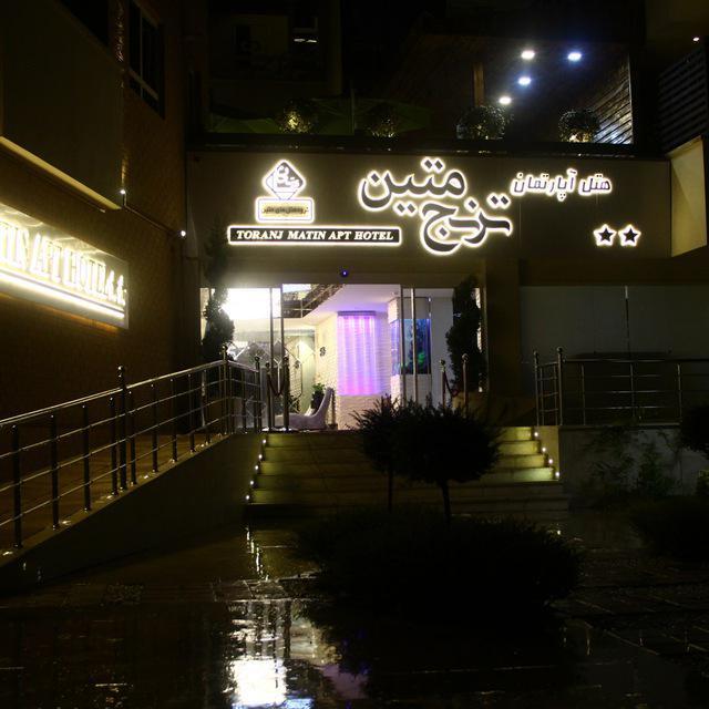 هتل آپارتمان ترنج متین رامسر