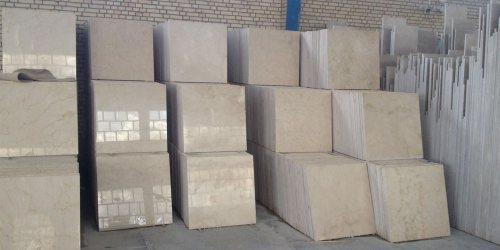 کارخانه سنگ فلامین استون | تولیدی سنگ تراورتن فلامین سنگ