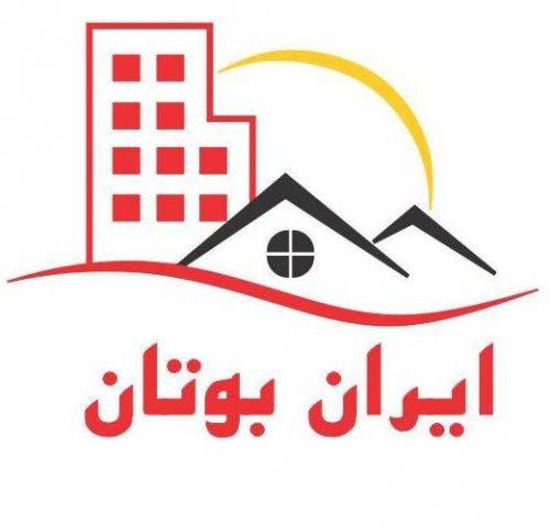 مرکز فروش و تعمیر پکیج های بوتان و ایران رادیاتور