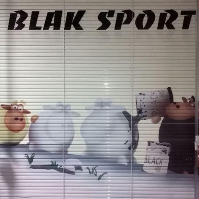 تولید و پخش لباس بچه گانه بلک اسپرت | Black Sport