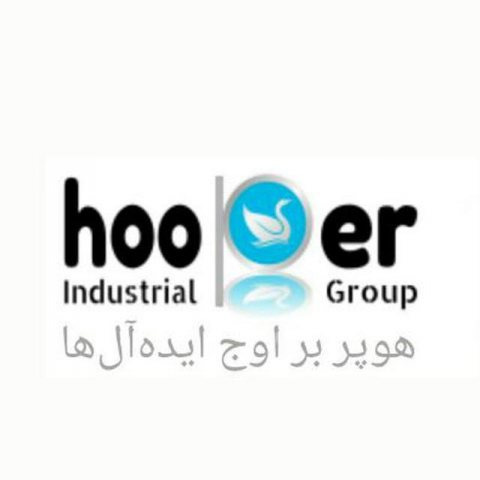 گروه صنعتی هوپر