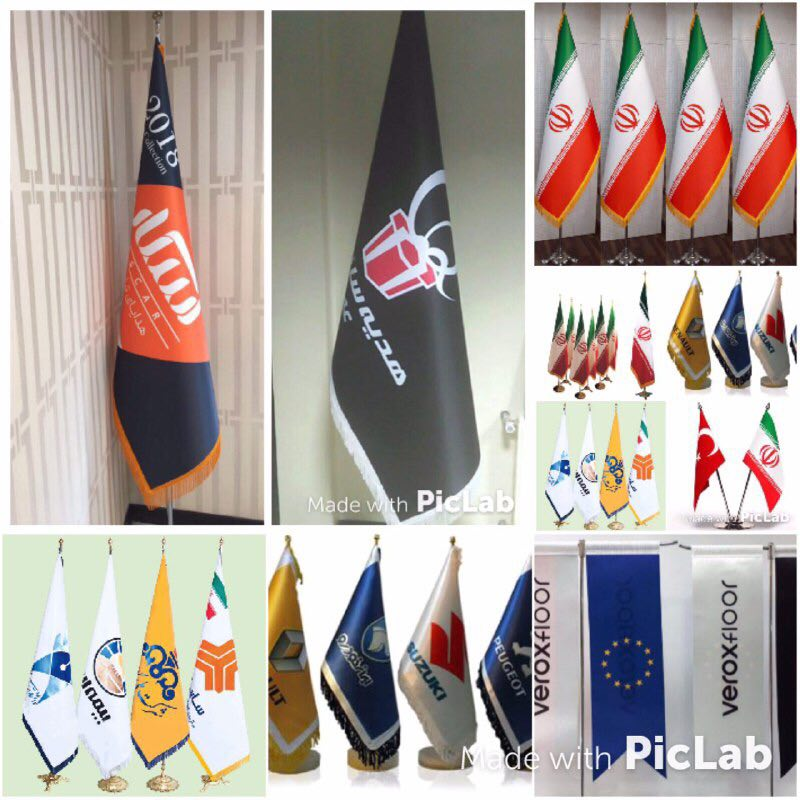 شرکت کاسپین پرچم | تولید و فروش انواع پرچم در ایران، جهان و مناسبتی