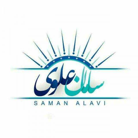 موسسه هنری رقص و موسیقی آذربایجانی سامان علوی