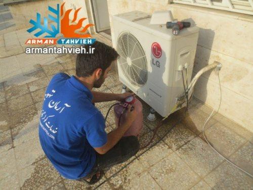 آرمان تهویه | تعمیر کولر گازی ، سرویس کولر گازی ، نصب کولر گازی