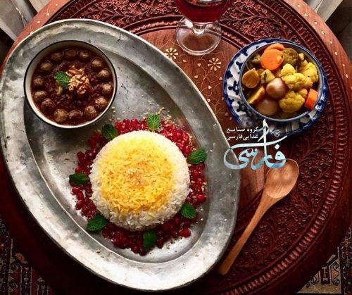 تهیه غذای فارسی | رستوران و تهیه غذای فارسی