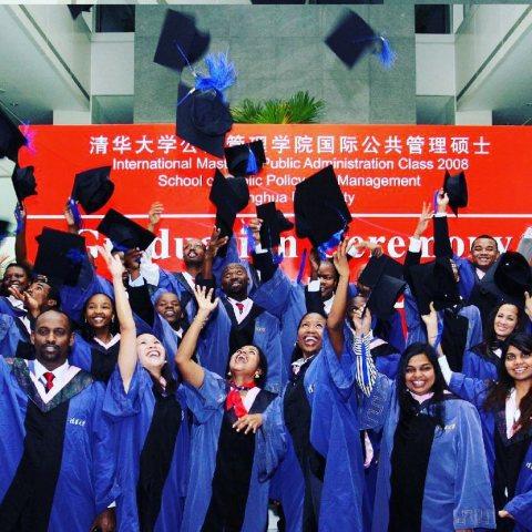 دفتر مطالعاتی بنیاد چین