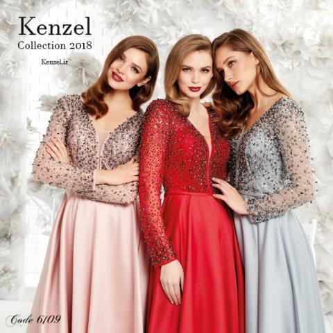 فروشگاه جواهر | نمایندگی لباس شب و لباس مجلسی کنزل ترکیه