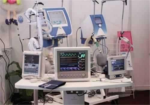 تجهیز طب موعود