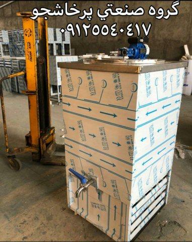 گروه تولیدی سرمایشی پرخاشجو | تولید کننده شیر سردکن