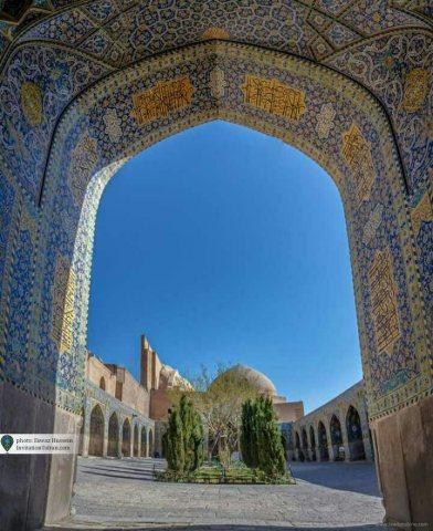 مرکز گردشگری اسلامی