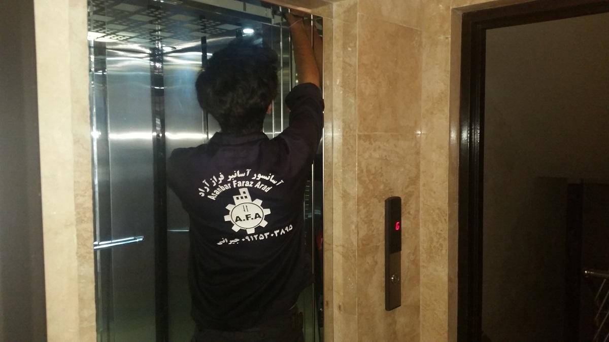 شرکت آسانبر فراز آراد | پیشرو در ارائه خدمات آسانسور