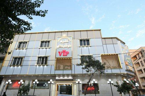 دفتر ازدواج کلبه خوشبختی - شعبه VIP