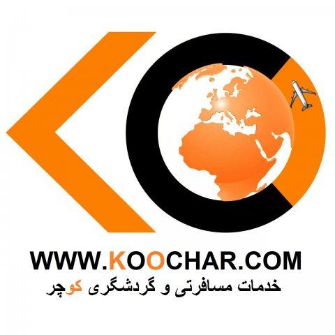 شرکت خدمات مسافرتی و گردشگری پارسیان گیتی شید