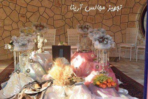 تجهیزات مجالس آرینا | برگزار کننده و تجهیز مجالس عروسی ، تولد و مهمانی