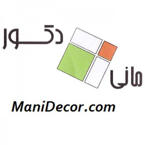 مانی دکور | دکوراسیون داخلی و صنایع چوبی